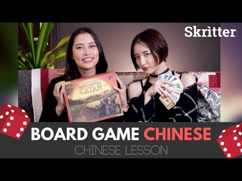 Playing board games in chinese: skritter chinese