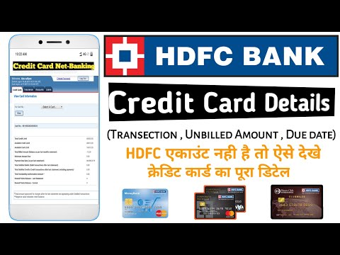Hdfc credit card netbanking   how to self register hdfc bank credit card online   hdfc bank