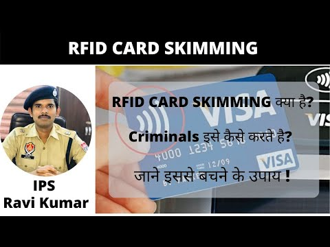 Rfid card skimming: what is rfid card skimming ? how it's done & how to prevent this fraud.