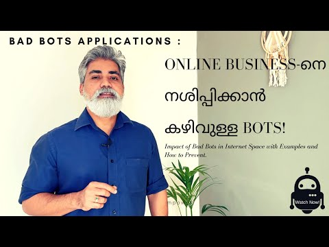 How the bots can destroy your online business? | impact of bad bots and how to prevent? | malayalam