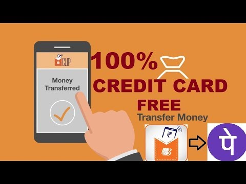 How to transfer credit card money to bank without charges