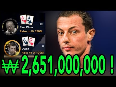 New biggest poker cash game pot of all-time!!