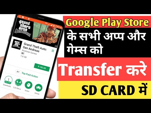 How to transfer apps and games form google play store to sd card