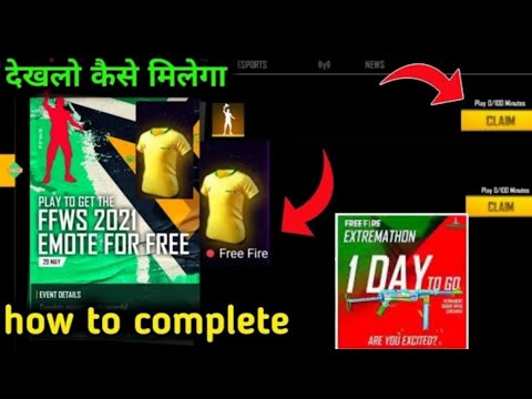 How to complete peak day play time in free fire   free fire new event   poker mp40 new redeem code  