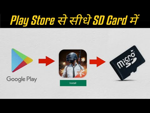 How to install apps on sd card direct from the play store | how to install play store game in sdcard